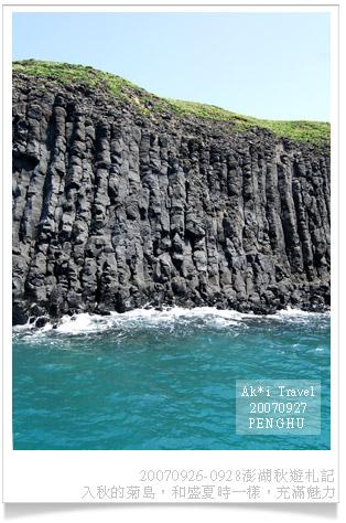 【澎湖三天兩夜】澎湖旅行景點-第二天:澎湖水上活動~澎澎灘之旅