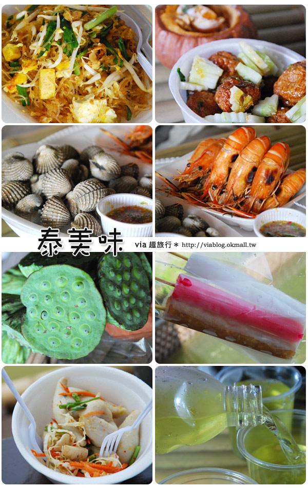 【泰國小吃】泰好吃~大城水上市場美味小吃呷通海!