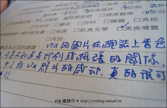 https://img.viatravel.tw/201007/2-3.jpg