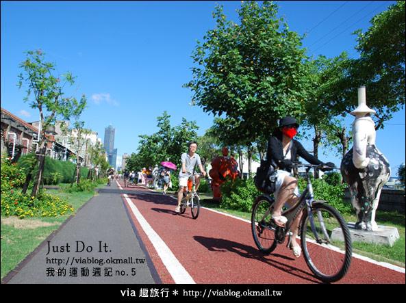 【Nike Women運動體驗】我的運動週記5‧高雄市區騎單車去~