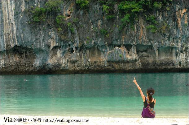 Via旅行在泰國喀比…..〈內有送泰國明信片小活動〉