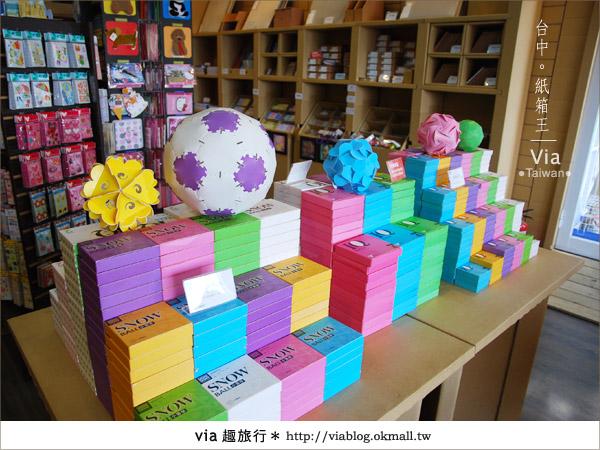 【紙箱王中科店】再玩紙箱王~紙箱魅力在中科登場!(餐廰已歇業)