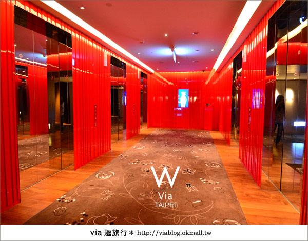 【W HOTEL】台北的時尚奢華旅店!WOW~跟我入住驚豔的W─房間篇