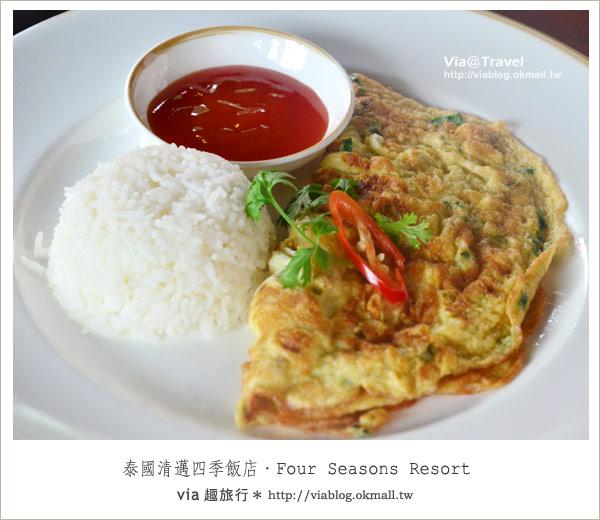 【清邁飯店推薦】清邁四季飯店(早餐篇)~現點現做的幸福早點!