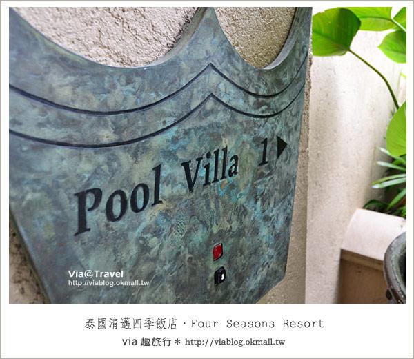【清邁飯店】清邁四季渡假村~五星級的渡假聖地!(豪華房型篇)