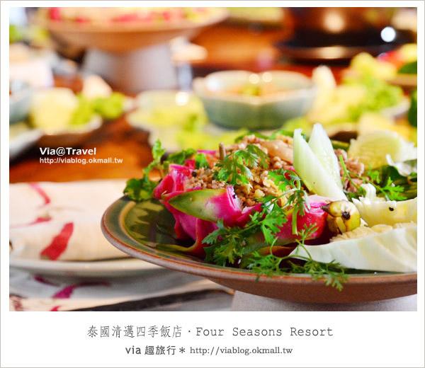 【清邁住宿】清邁四季飯店(享樂篇)~學做泰北菜及幸福spa!