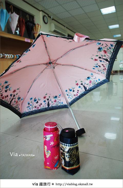 【via帶你玩觀光工廠】竹山藏傘閣~來尋找百萬大傘的真面目!