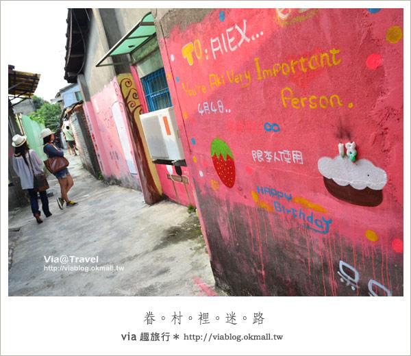 【自助新村】眷村裡迷路~我在高雄左營,迷路在有趣可愛的色彩中!(已拆除)