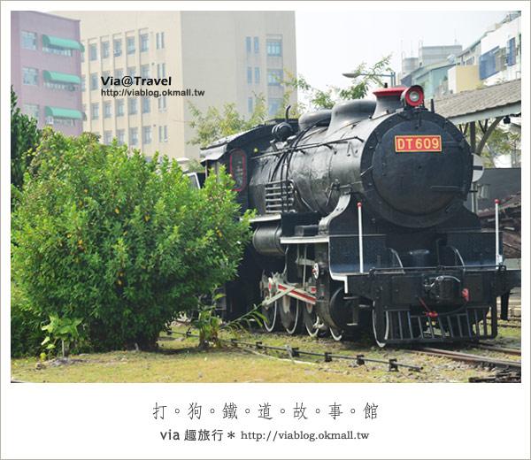【高雄新景點】打狗鐵道故事館~充滿懷舊及大綠地的幸福景點