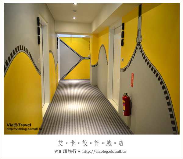 【高雄旅店】一間充滿設計師創意的旅店~艾卡設計旅店
