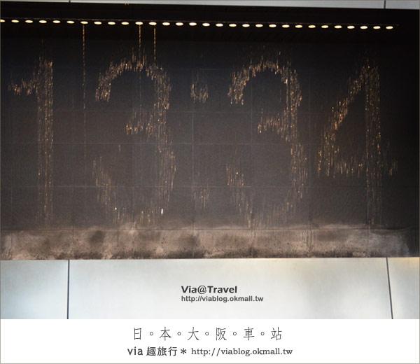 【大阪自由行】2011年全新開幕~JR新大阪車站登場!
