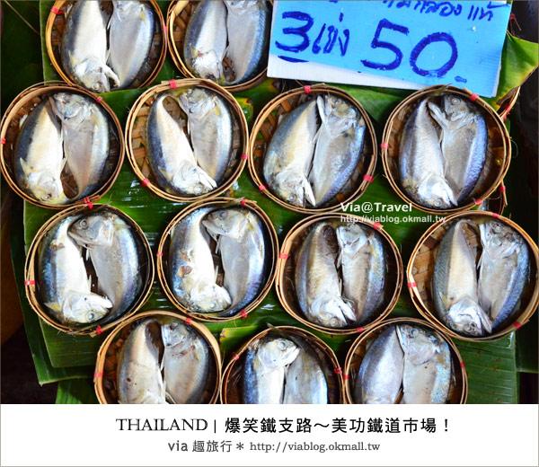 【泰國旅遊景點】via帶你玩~爆笑鐵支路!(Maeklong)美功鐵道市場~