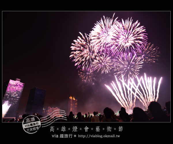 【2012燈會】高雄燈會藝術節開幕~光榮碼頭的璀璨超美煙火秀!