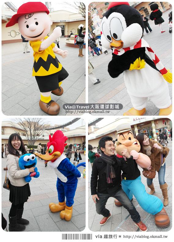 【大阪環球影城】大阪一日遊最佳景點~一起去環球影城玩得瘋!!!
