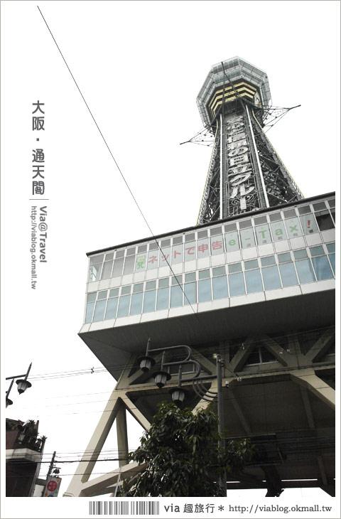 【大阪通天閣】通天閣百年祭~來新世界一探新舊大阪魅力