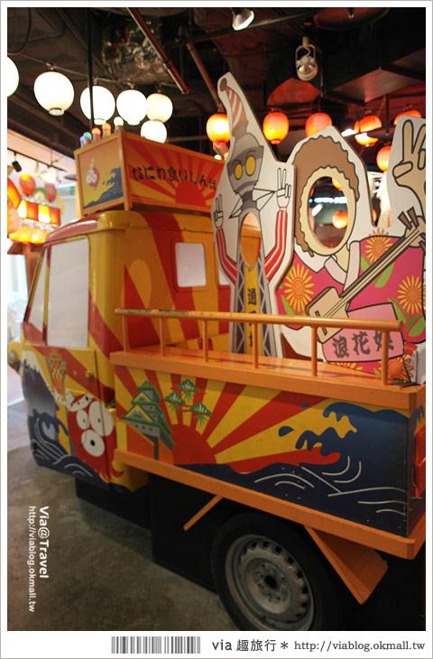 【大阪美食】北極星蛋包飯分店~就在天保山浪花饕客橫丁美食街!