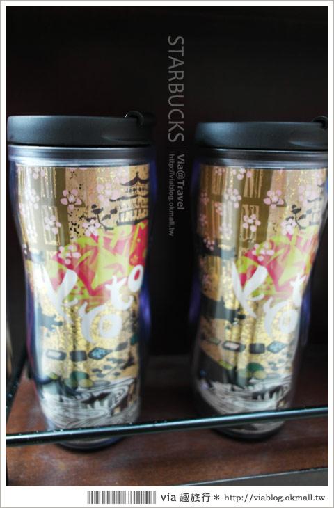 【日本星巴克】2012年情人節限定杯及日本京都杯、大阪杯、神戶杯