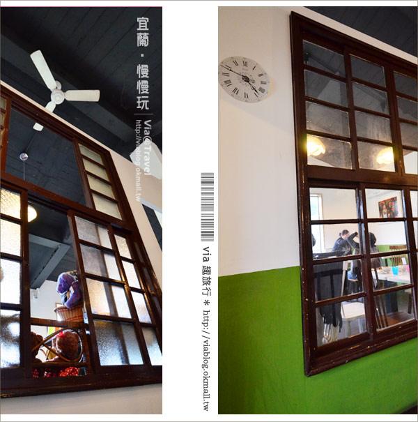【小熊書房】宜蘭梅花湖畔~藝人吳淡如的幸福小餐廳!