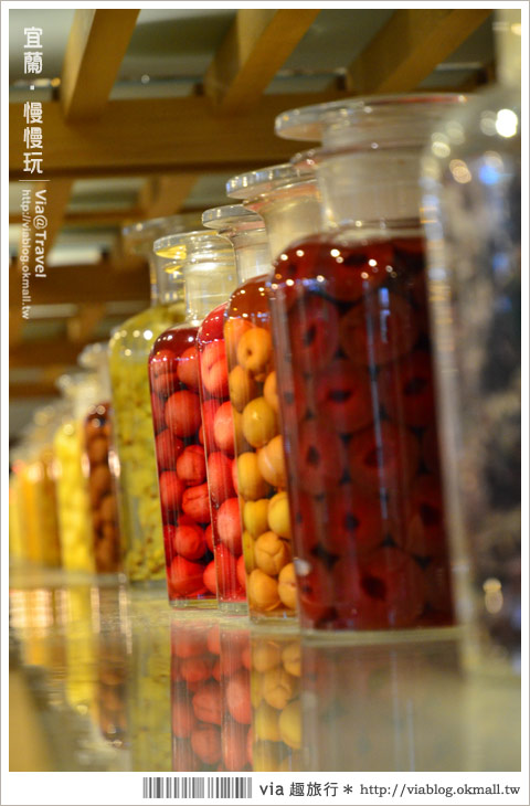 【宜蘭蜜餞】宜蘭橘之鄉蜜餞形象館~在蜜餞的甜蜜世界裡翻滾吧!