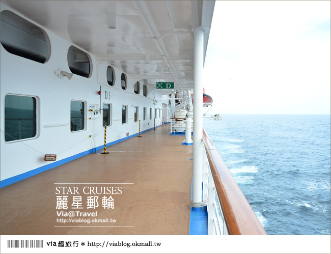【麗星郵輪旅遊】跟著via出海去~麗星郵輪石垣島三日行《娛樂設施篇》