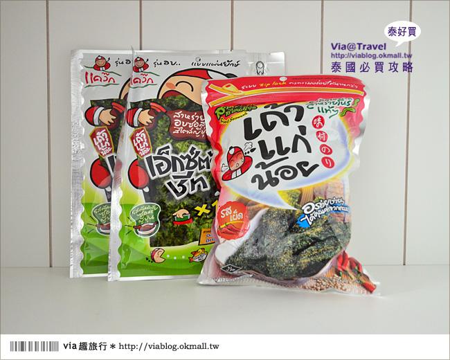 【泰國必買】泰國7-11/泰國大賣場~必BUY全攻略!(持續更新ing)