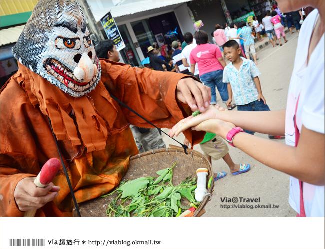 【via泰國】泰國雷府鬼臉節~泰國東北一年一度的鬼怪嘉年華!(下集)