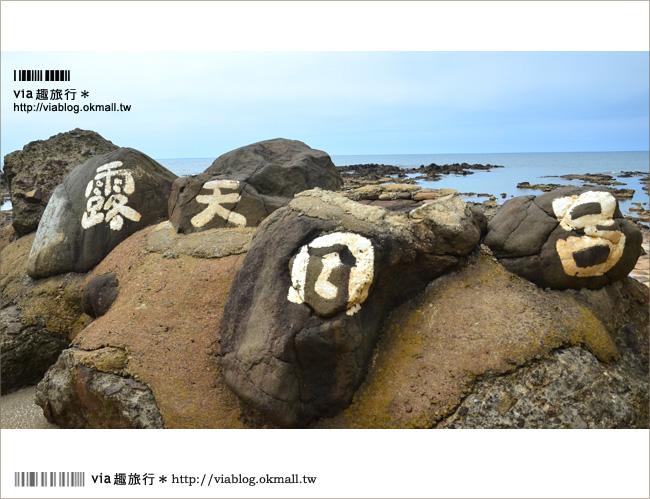 【青森自助行】via東北輕夏小旅行(6)青森溫泉旅館~不老不死溫泉!