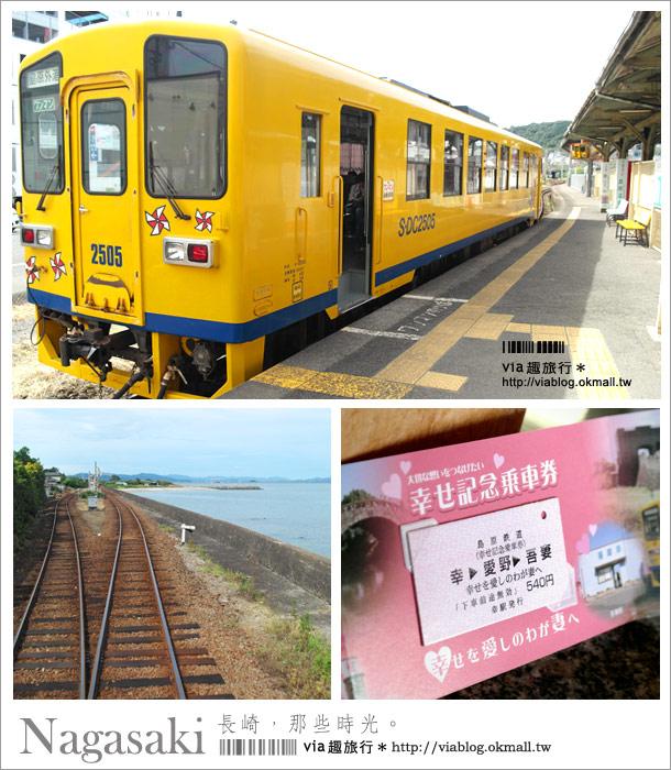 【長崎旅遊】長崎五日遊行程篇~跟著via來趟女生的幸福小旅程!