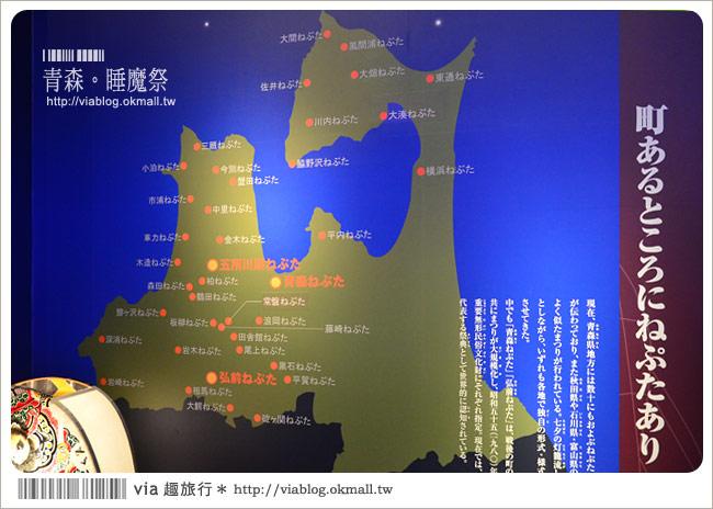 【青森睡魔祭】via東北輕夏小旅行(2)~五所川原市立佞武多館 (立睡魔祭)