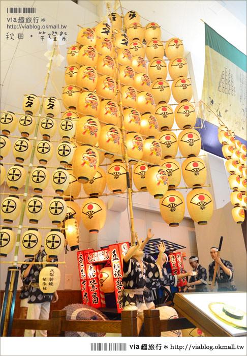 【秋田旅遊】via東北輕夏小旅行(3)秋田竿燈祭~民俗藝能傳承館+舊金子家住宅