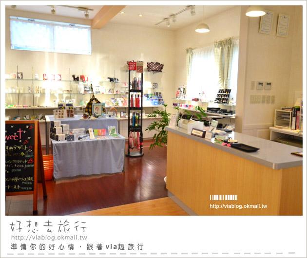 【長崎旅遊景點】雲仙溫泉鄉慢遊~雲仙地獄、Green Terrace雲仙咖啡館