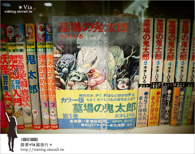 【日本鳥取】鬼太郎妖怪之旅(上) ~水木茂紀念館(鬼太郎紀念館)玩樂去!