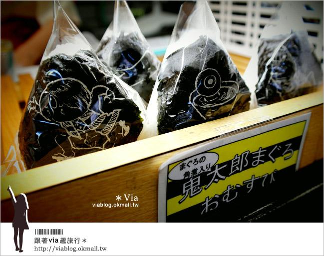 【鬼太郎妖怪之旅(中)】妖怪大街~有眼球甜點、妖怪拉麵的超好逛妖怪商店街!