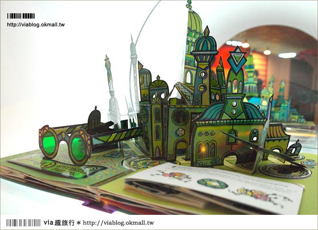 【高雄】跳躍奇航!高雄立體書的異想世界~來去科工館看展旅行去啦!