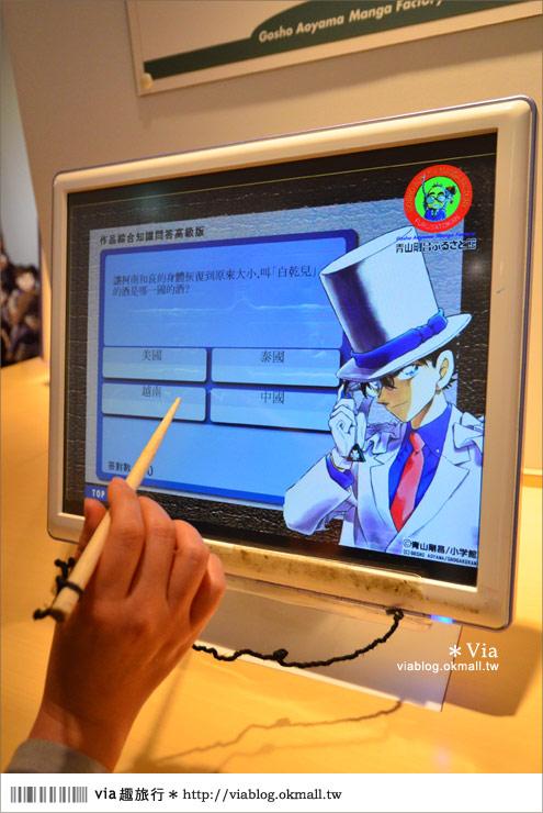 【鳥取旅行】柯南博物館|青山剛昌故鄉館~來找柯南同樂去!