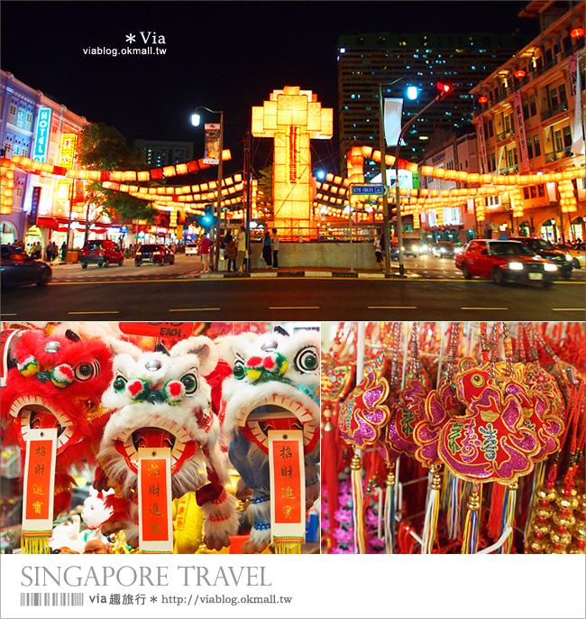 【新加坡自由行】via新加坡‧初遊記~新加坡行程規劃四日遊(序篇)