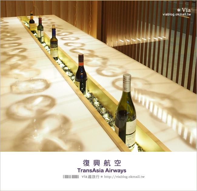 【復興航空】搭復興玩新加坡(上)~復興航空第一航廈貴賓室初體驗!