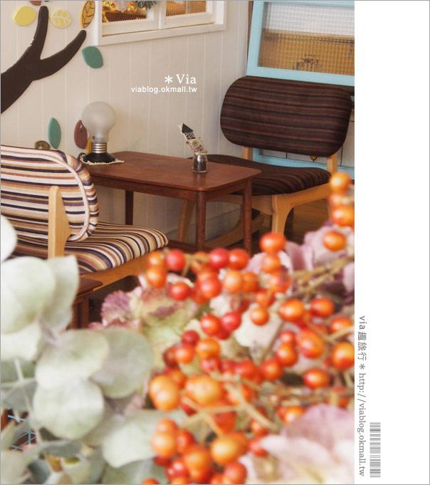 【台北咖啡館】小散漫c'est si bon~具質感的手作雜貨風咖啡館