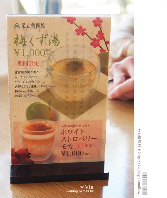 【島根景點】足立美術館~必看!日本第一美極的庭園之景!