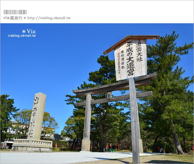 【島根必去】出雲大社~島根必去的結緣景點!日本最火紅的求良緣聖地!