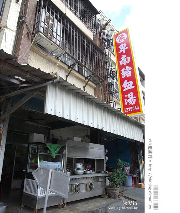 【台東美食推薦】必吃美食~老東台米苔目、林家臭豆腐、卑南豬血湯、東河肉包