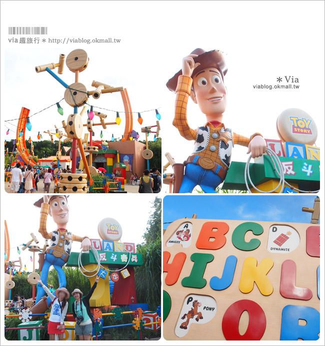 【香港迪士尼(上)】最新園區《迷離莊園、灰熊山谷、反斗奇兵大本營》玩樂趣~