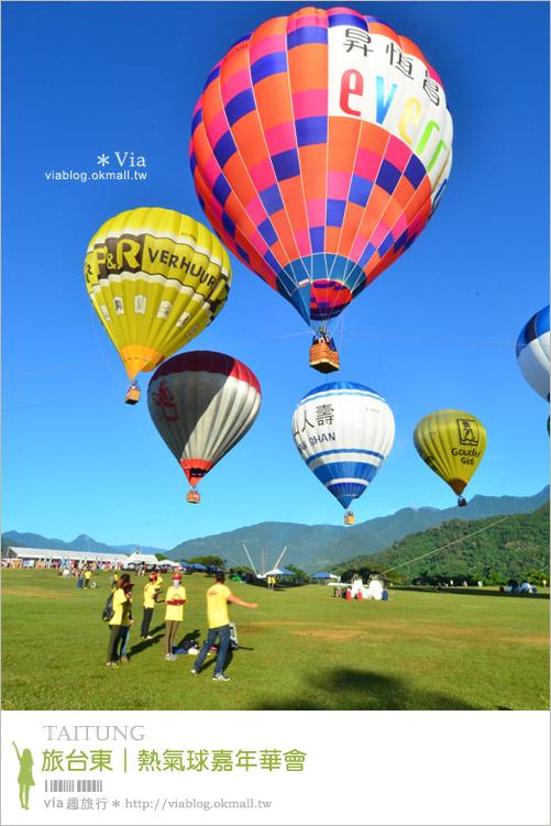 2013台灣熱氣球嘉年華》台東熱氣球嘉年華~依舊是我最愛的熱氣球故鄉!