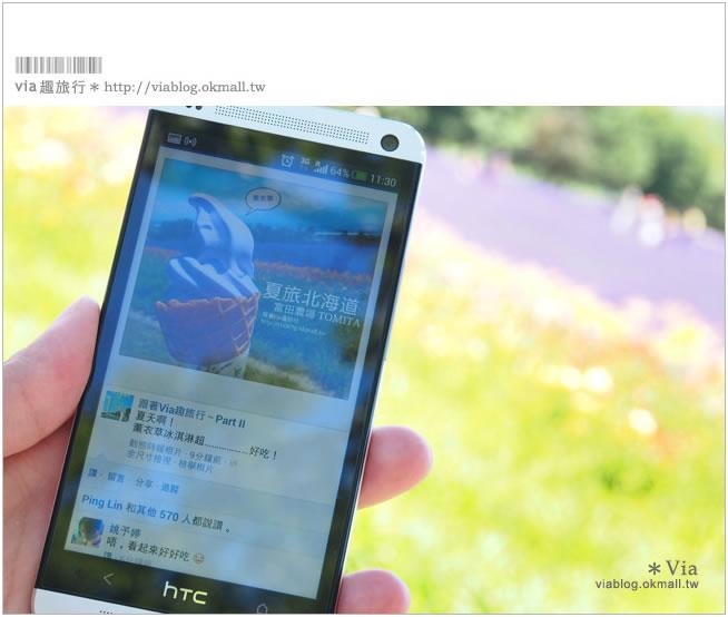 【日本上網】工商●中華電信國際漫遊分享~北海道旅行隨時上網好便利!