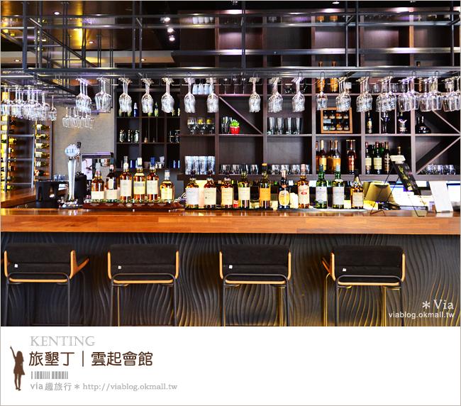 【墾丁住宿】雲起會館~這是一場專屬於大人在墾丁的旅行饗宴!