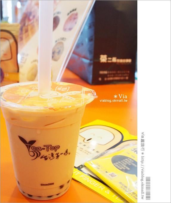 南投景點》茶二指故事館~新景點!按讚打卡就送一杯珍珠奶茶~