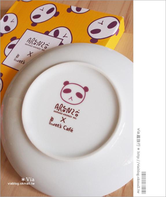 【全家集點】阿朗基來襲!可愛到爆炸的盤子組~全家集點活動2013最新!!