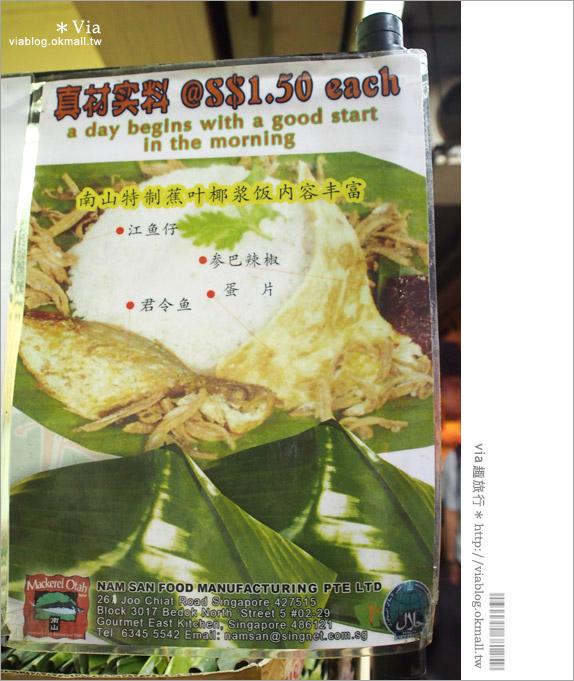【新加坡美食介紹】金記海鮮屋~芽籠區的必吃美食!辣椒蟹VS黑椒蟹美味對決