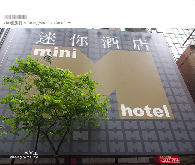 【香港住宿推薦】MINI HOTEL銅鑼灣(迷你酒店)~銅鑼灣逛街的住宿好選擇!