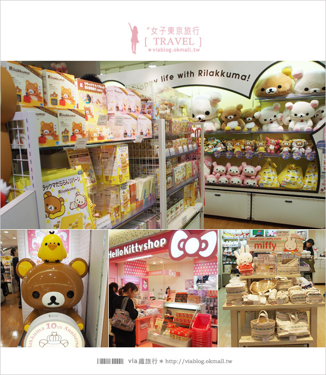 【東京自由行】東京行程規劃~六日慢慢玩‧女子的東京旅行《行程總覽篇》